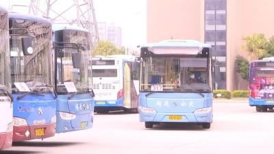 公交出租车全力防疫 守护乘客健康出行