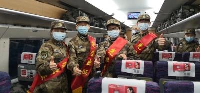 福建各级双拥部门贴心关爱部队援汉军人家属 感谢你们