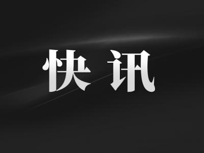 4月4日10时北京地铁停车鸣笛 悼念牺牲烈士和逝世同胞