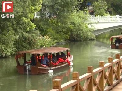 白马河游船开航啦!年底前一元带您游透透!