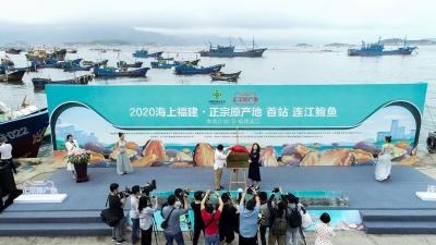 海上渔排化身直播间  合作助力连江鲍鱼