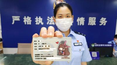 好消息!临时居民身份证可以全省通办!