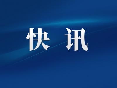 刚刚!台湾花莲县海域地震!你感觉到了吗?