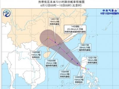 """2号台风""""鹦鹉""""24小时内将生成!会影响福州吗?"""