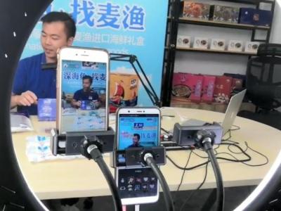 """2020渔博会线下展会9月举办,抢先逛展打开手机就""""购""""了"""