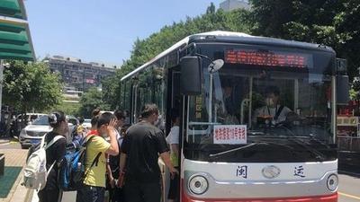 """福州:""""公交专线""""开到门口 居民出行不用多走"""