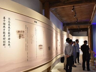 福州仓山一批村(微型)博物馆建成开放