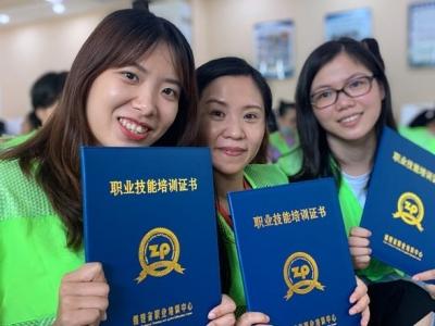 福州首期入户早教指导师培训结业 填补国内空白