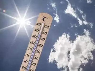 市总工会发文做好2020年防暑降温工作的通知