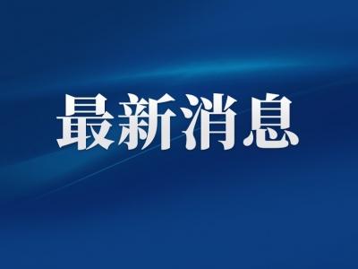 公示!福州26名抗疫人员拟获记功奖励!