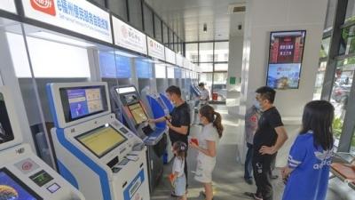 福州政务服务从1.0版升级到4.0版