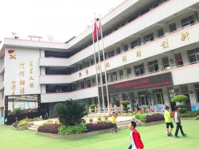 """福州5名!这些中小学生荣获""""唯一国家级奖学金""""!"""