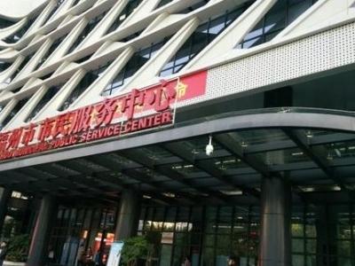 今天起,福州市行政(市民)服务中心上班时间有调整