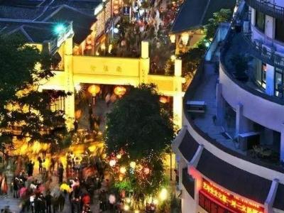 今年建成明年开街!福州提出打造全国知名夜色经济品牌