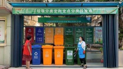 省财政对13个生活垃圾分类示范街镇给予补助