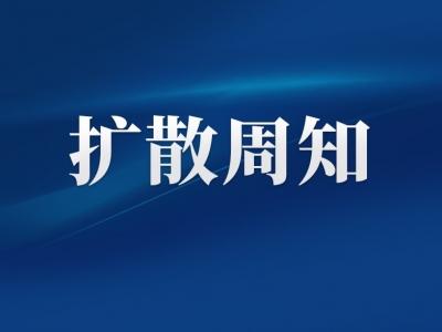 有无症状感染者?福建永辉超市发布澄清声明!