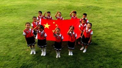 """福州市教育局推选百名""""习惯养成之星"""""""