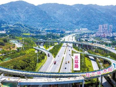 园中互通C匝道桥合龙 系福州最长单跨匝道桥