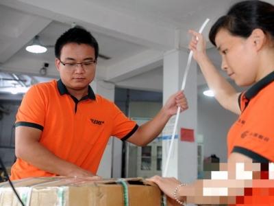 省劳模陈海清:曾经一人搬运三四吨寄件