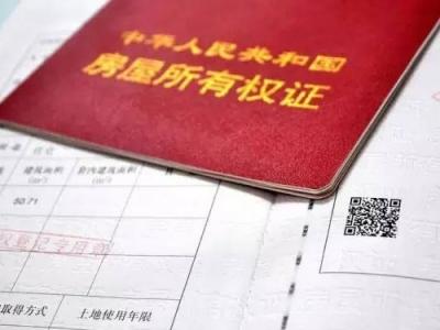 福州:进一步化解执行难 不动产登记系统直连法院