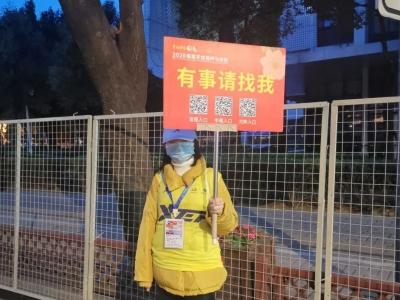"""2480名青年志愿者服务""""福马"""""""