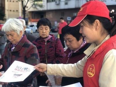 福州启动第二届志愿服务项目大赛