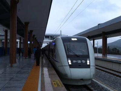开通在即!福平铁路车次安排发布!