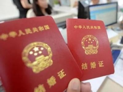 """""""建议婚姻登记全国通办"""",广州行动了"""