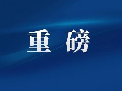 重磅!中国新冠病毒疫苗上市!全民免费