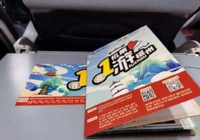 """福州航空推出""""海丝旅游节""""主题航班,助推文旅经济"""