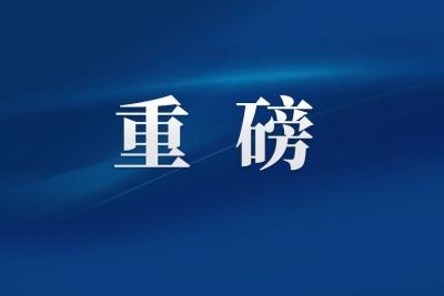 236个岗位!福州将举行专场招聘会!