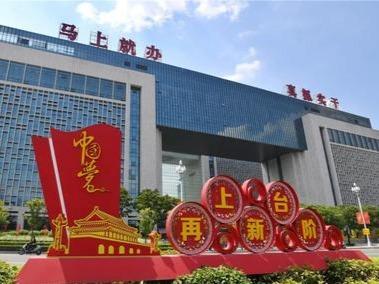 政府网站绩效评估 福州位列省会城市第六