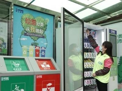 福州各县(市)区均已出台生活垃圾分类实施方案