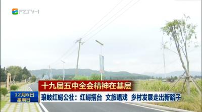 琅岐红蟳公社:红蟳搭台 文旅唱戏 乡村发展走出新路子