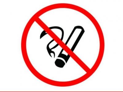 注意!福州这些地方将全面禁止吸烟!
