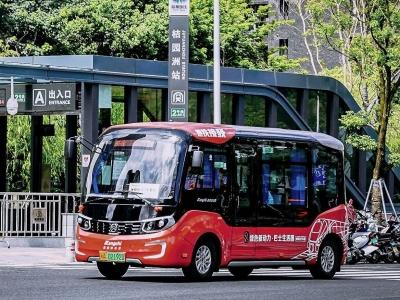 福州市将开通2条特色公交