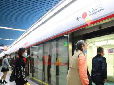 今天起,福州地铁一号线有新变化!