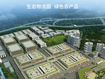 福州物流城有望落户连江 拟打造区域性物流集散中心