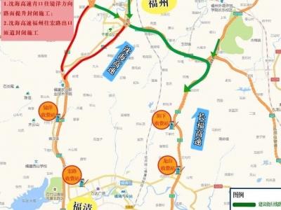 福州去福清高速怎么走快?看这里!