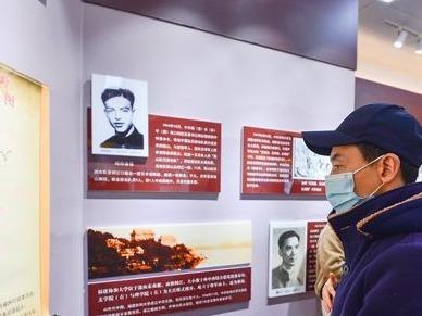 鼓山鼓岭新时代党建联盟生活馆揭牌