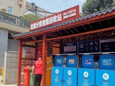福州滨海新城推广装配式垃圾屋 可专业除臭