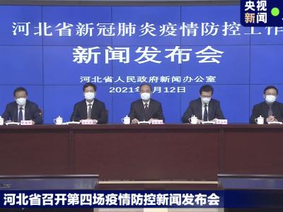 国内又有4地实施封闭管理!福州发布重要提醒