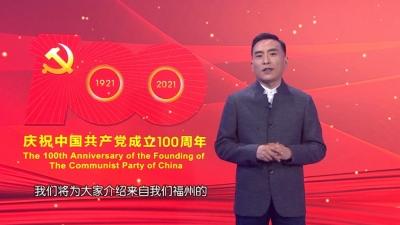 【福州红色记忆】林可彝:我党早期马克思主义传播者