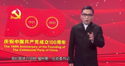 【福州红色记忆】方尔灏:首任中共福州地委书记