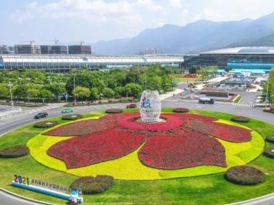 【聚焦峰会】第四届数字中国建设峰会在福州举行 展望数字中国未来