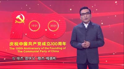 【福州红色记忆】陈昭礼:革命先驱 虎胆英杰