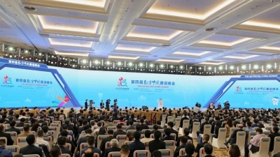 黄坤明:坚持自立自强、创新引领 高标准高质量推进数字中国建设