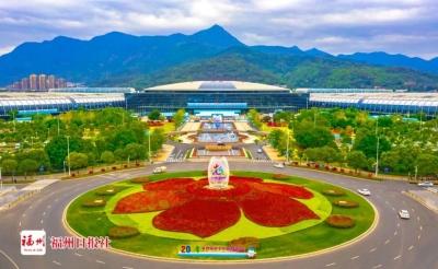 【聚焦峰会】最美四月天!在福州等你!