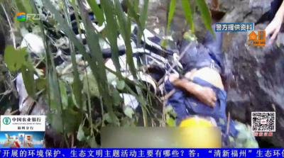 命懸一線 !八旬老人連人帶車摔入溪中 警民聯手救援