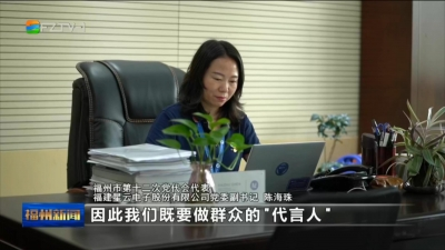 陳海珠:立足崗位當先鋒 疫情防控我先行